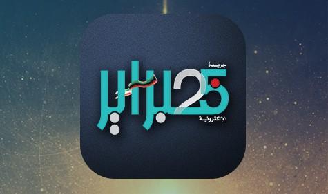 25FebNews