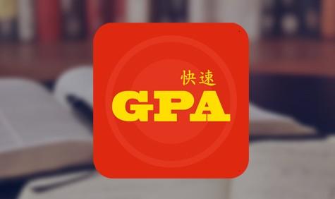 GPA Chinese