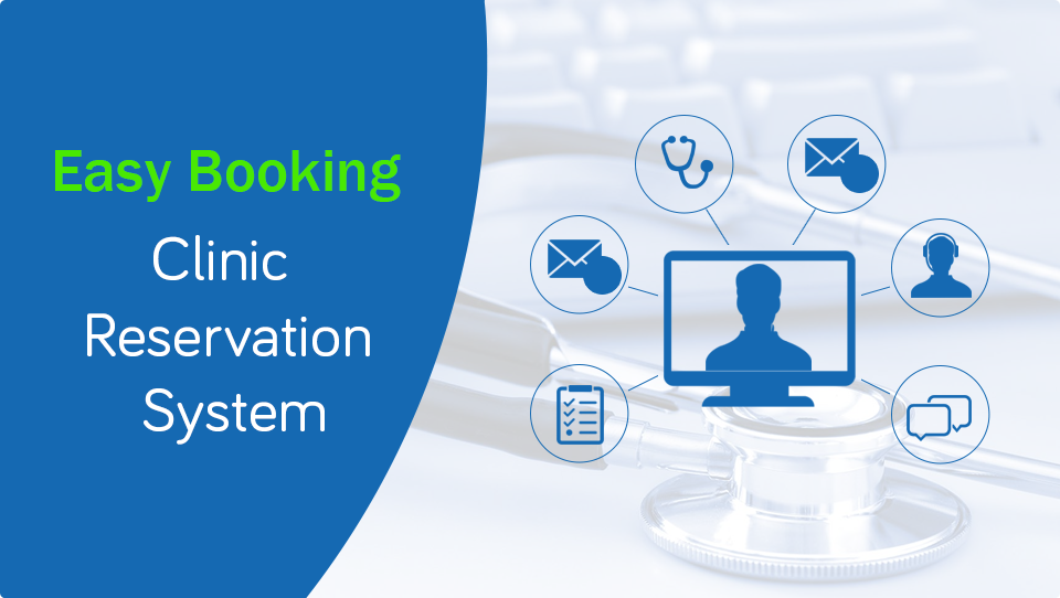 clinic-reservation-software