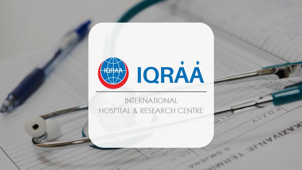 iqra-mobile app kuwait