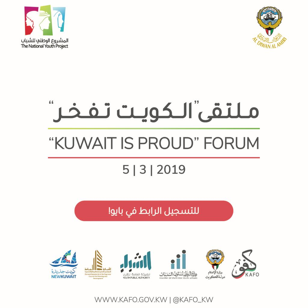 Emstell Kuwait Produ